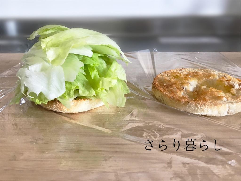 f:id:yuzushiohamachi:20180710075943j:image