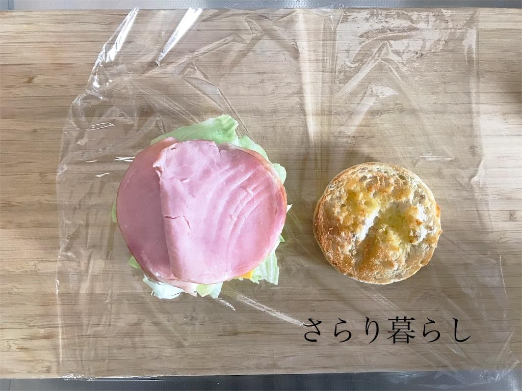 f:id:yuzushiohamachi:20180710080221j:image