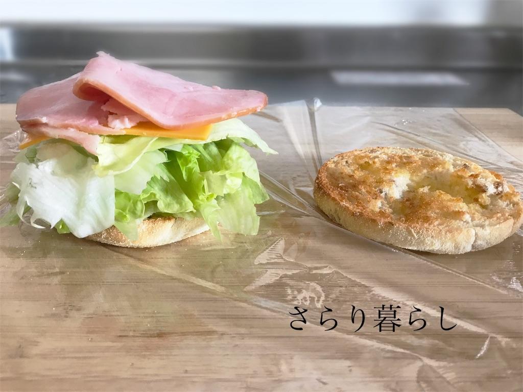 f:id:yuzushiohamachi:20180710080733j:image