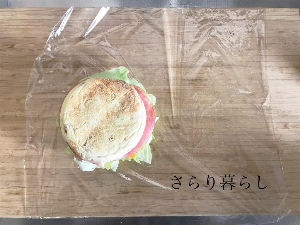 f:id:yuzushiohamachi:20180710080815j:image