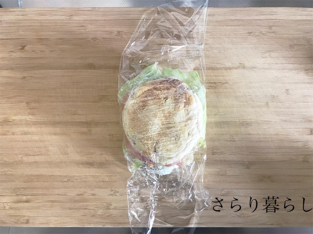 f:id:yuzushiohamachi:20180710081208j:image