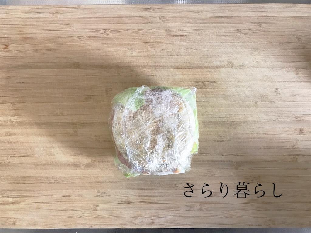 f:id:yuzushiohamachi:20180710081456j:image