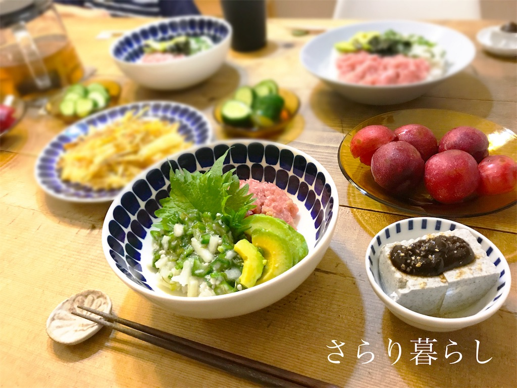 f:id:yuzushiohamachi:20180711115426j:image