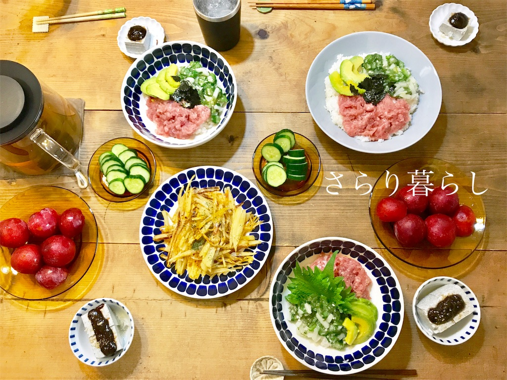 f:id:yuzushiohamachi:20180711210016j:image
