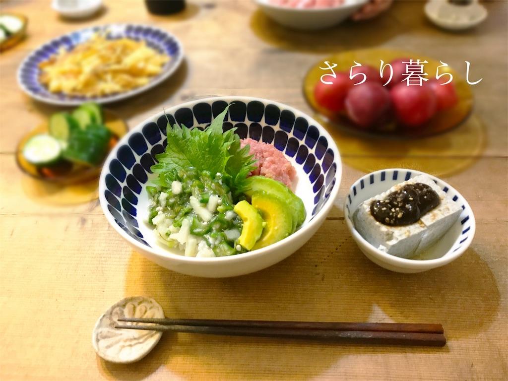 f:id:yuzushiohamachi:20180711210737j:image