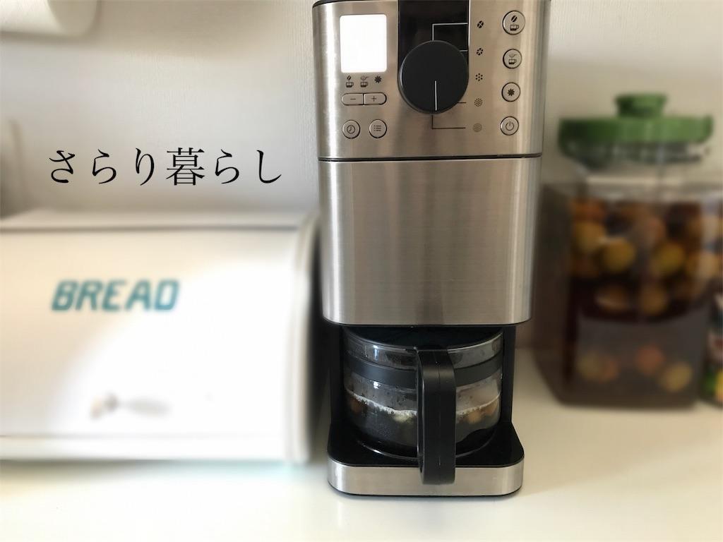 f:id:yuzushiohamachi:20180711212513j:image