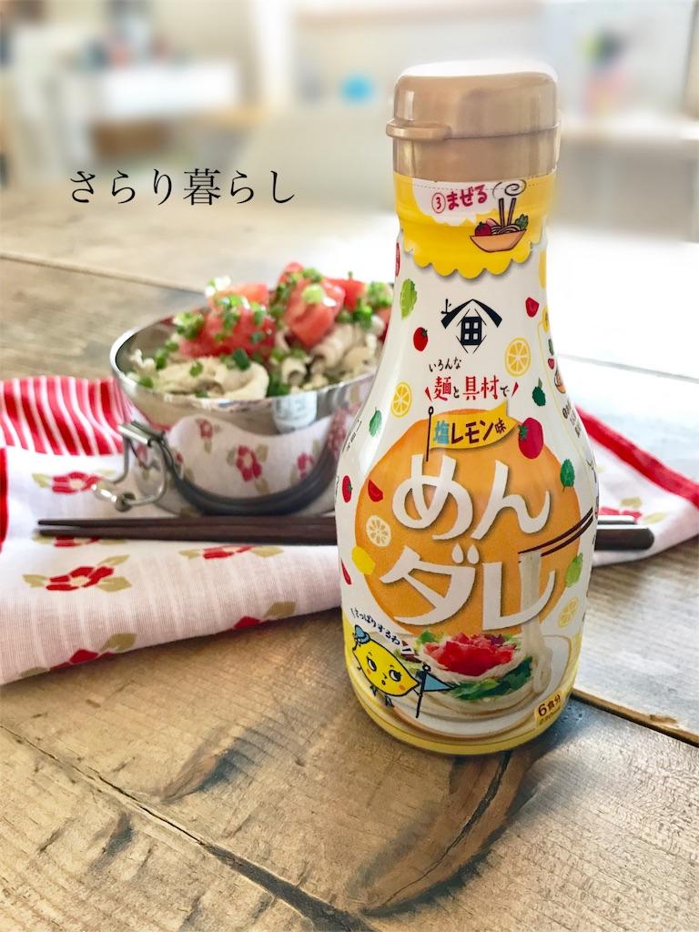 f:id:yuzushiohamachi:20180718123217j:image