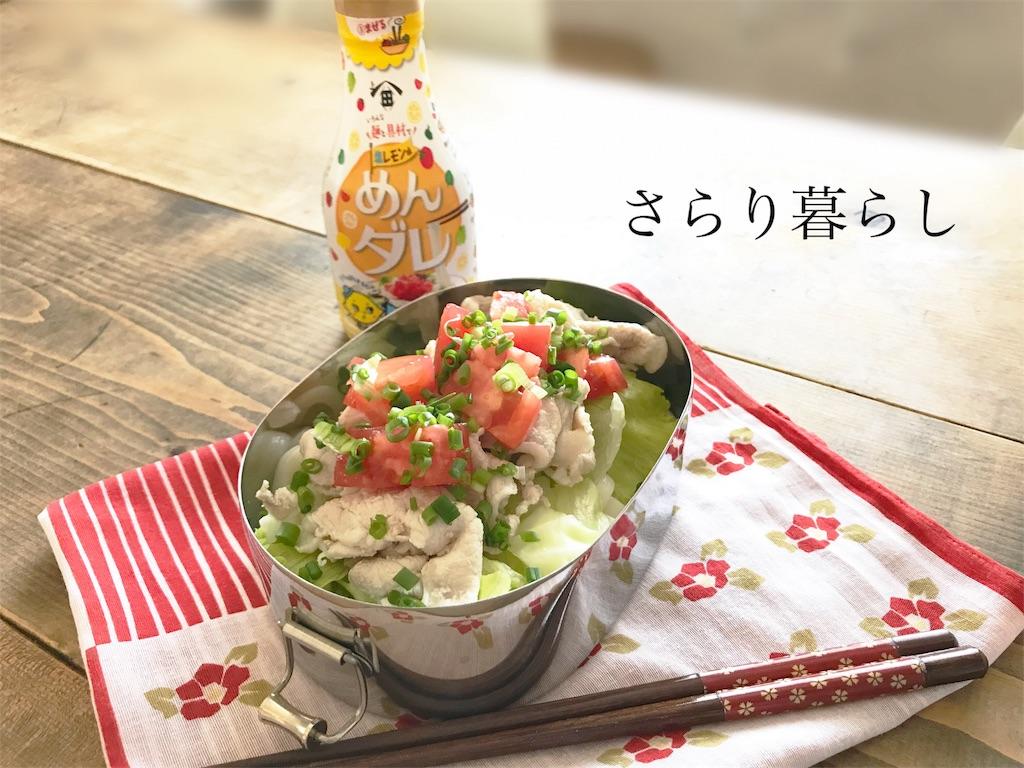 f:id:yuzushiohamachi:20180718124812j:image