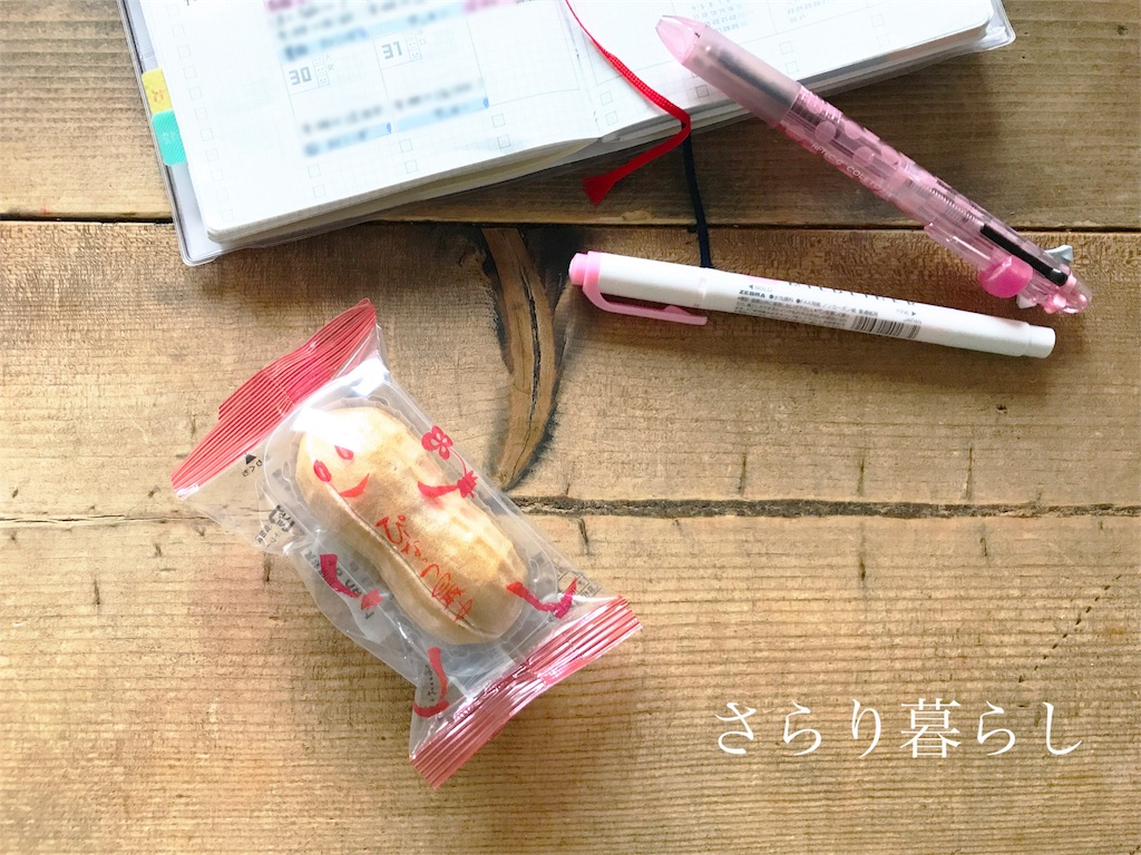 f:id:yuzushiohamachi:20180726101043j:image
