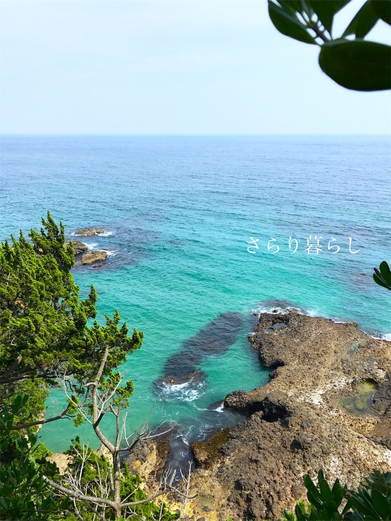 f:id:yuzushiohamachi:20180730234417j:image