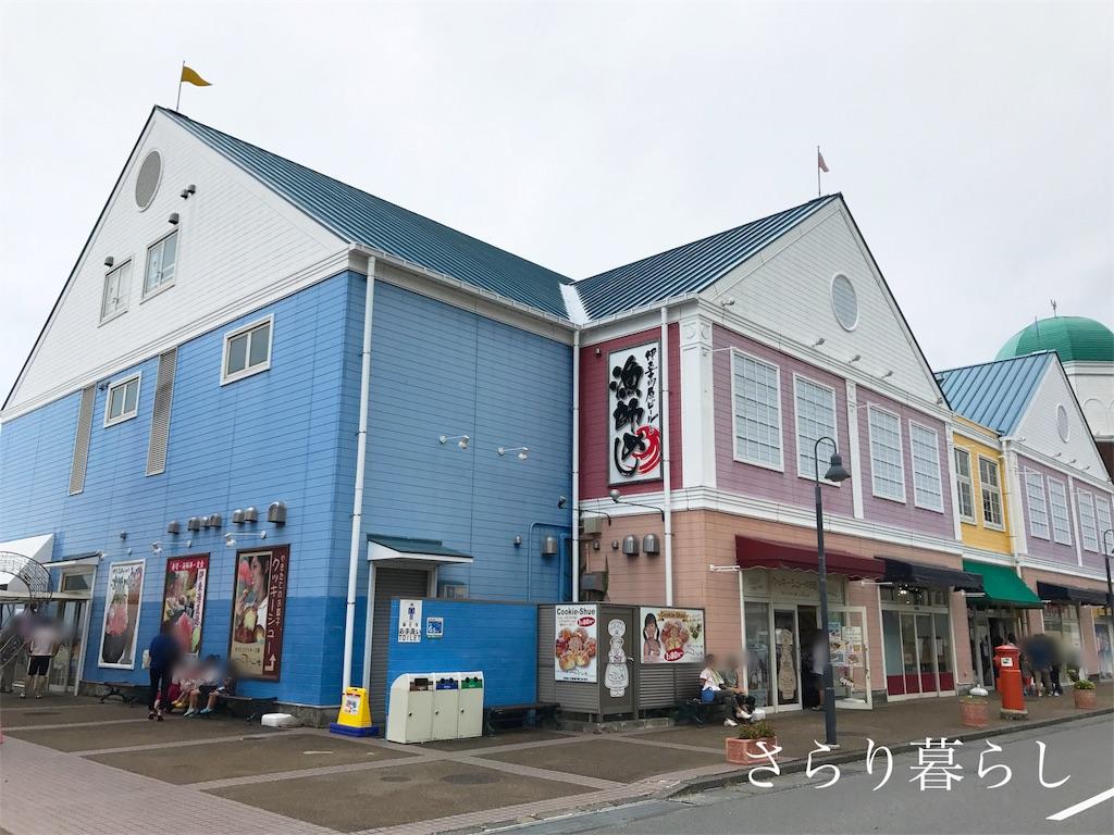 f:id:yuzushiohamachi:20180731080248j:image