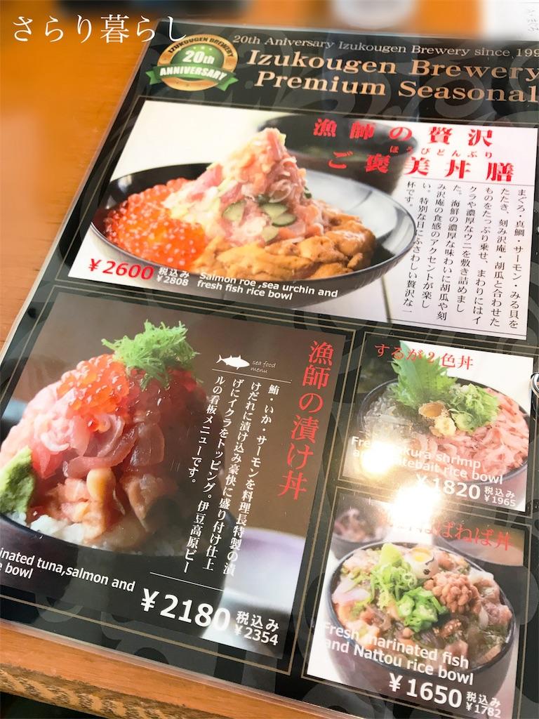 f:id:yuzushiohamachi:20180802001244j:image