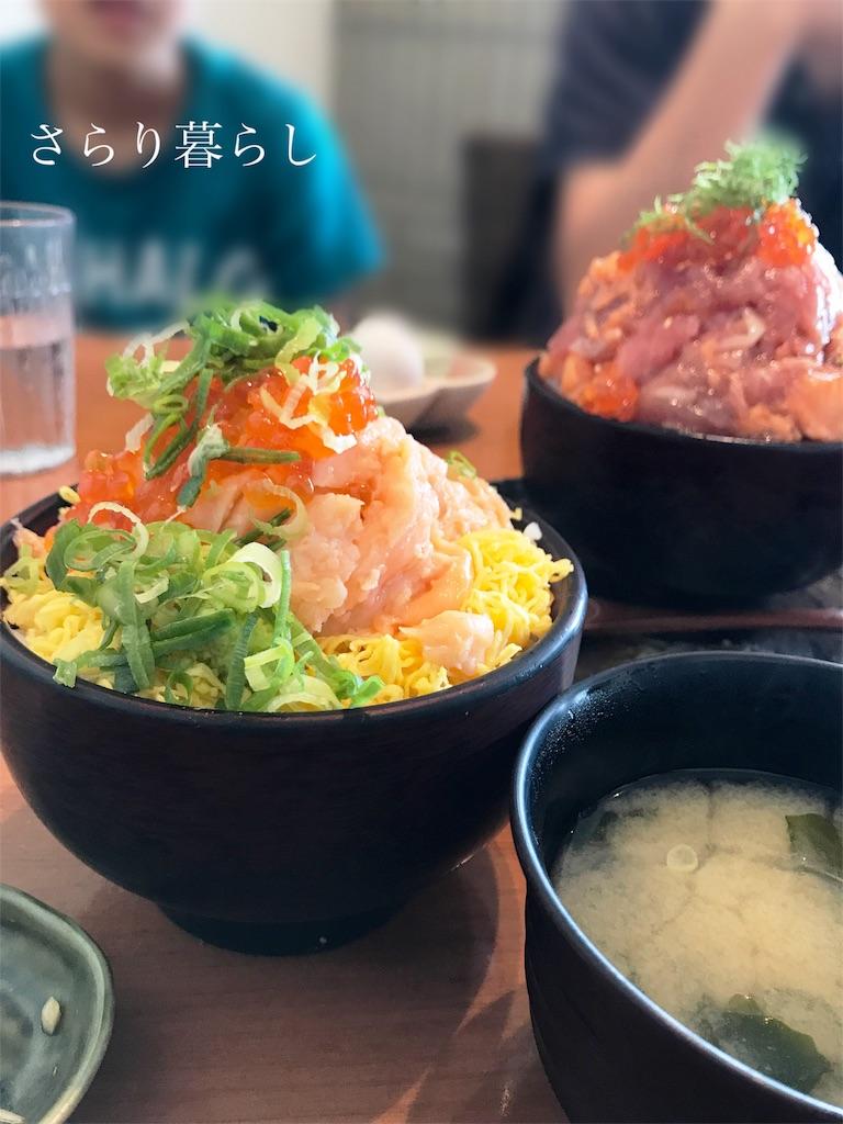 f:id:yuzushiohamachi:20180802144915j:image