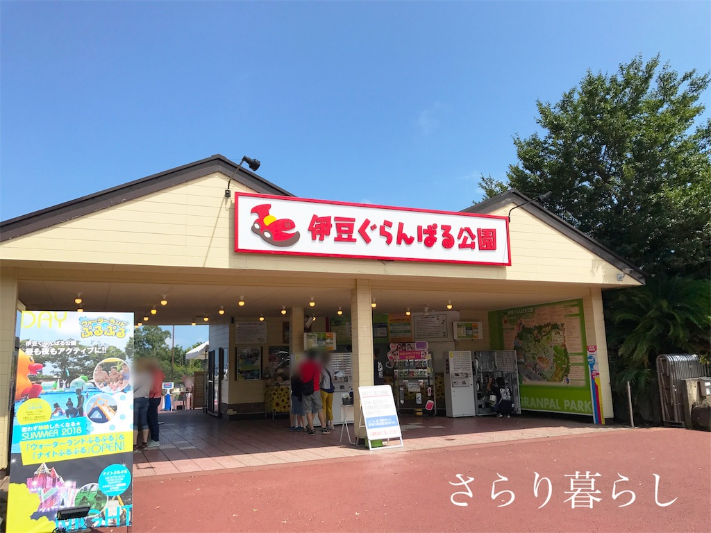 f:id:yuzushiohamachi:20180803132910j:image