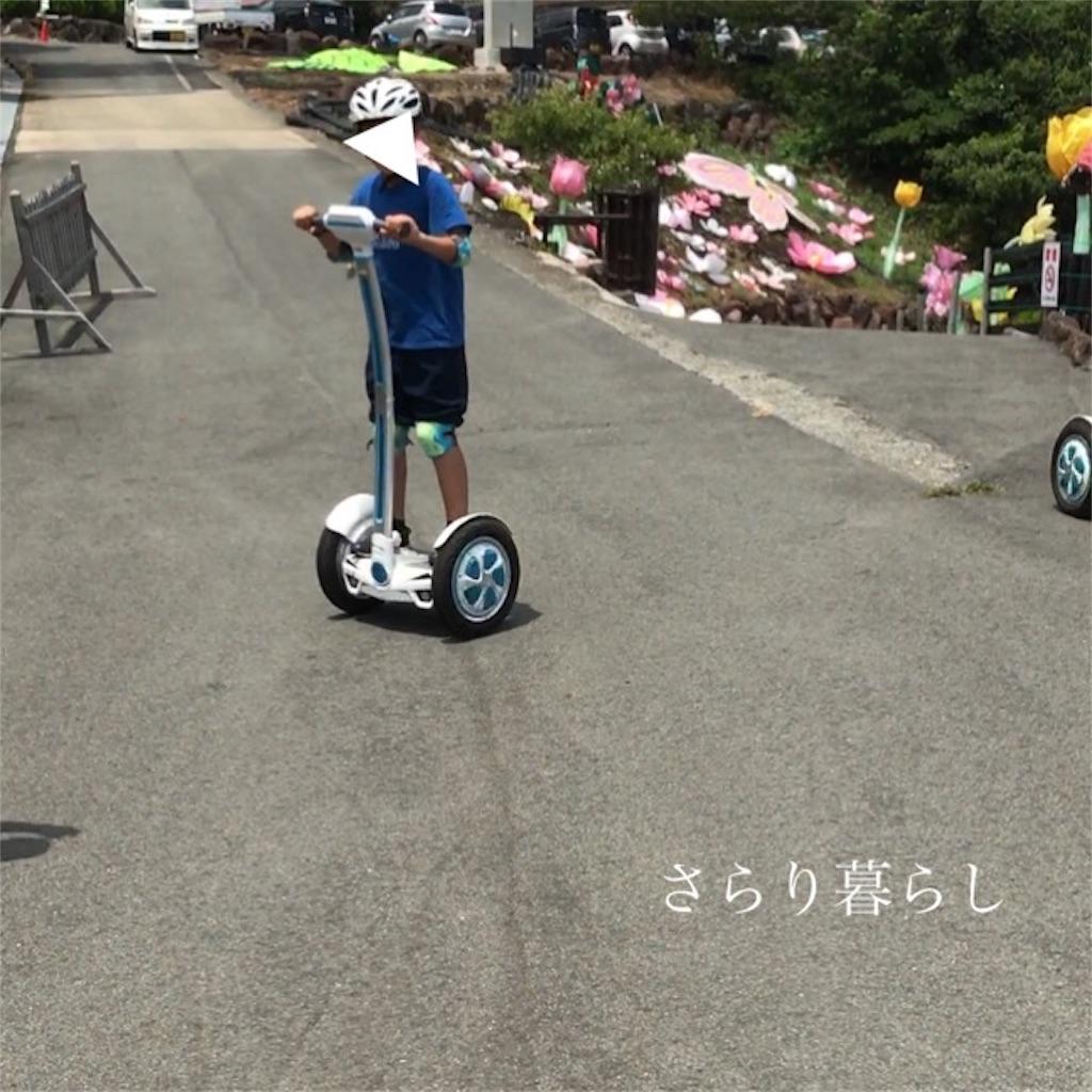 f:id:yuzushiohamachi:20180806190720j:image