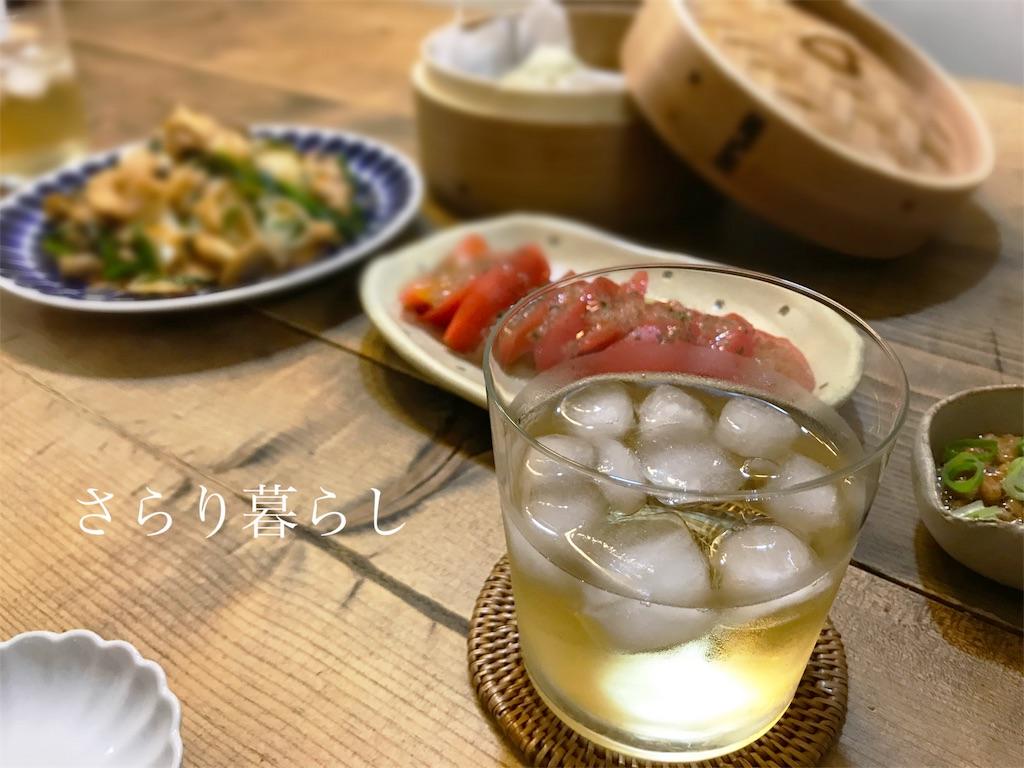 f:id:yuzushiohamachi:20180809110541j:image