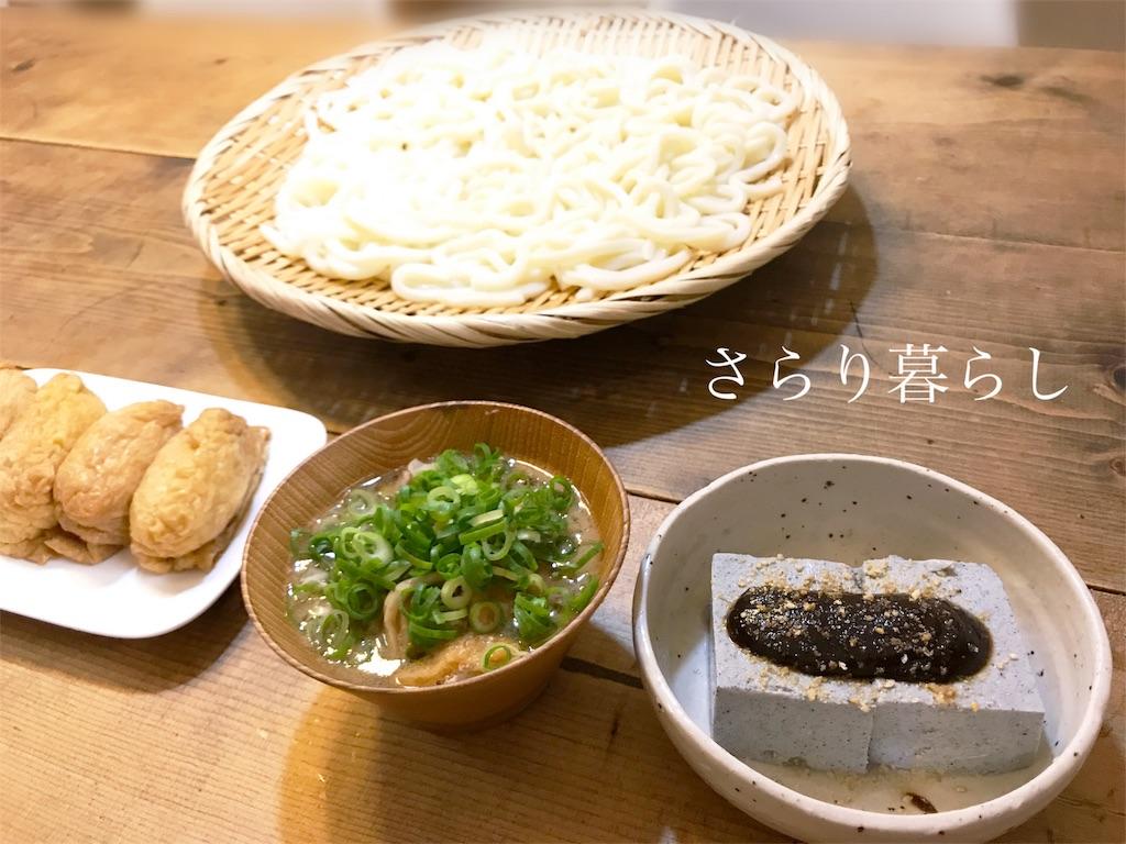 f:id:yuzushiohamachi:20180809110813j:image