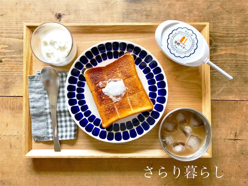 f:id:yuzushiohamachi:20180809111312j:image