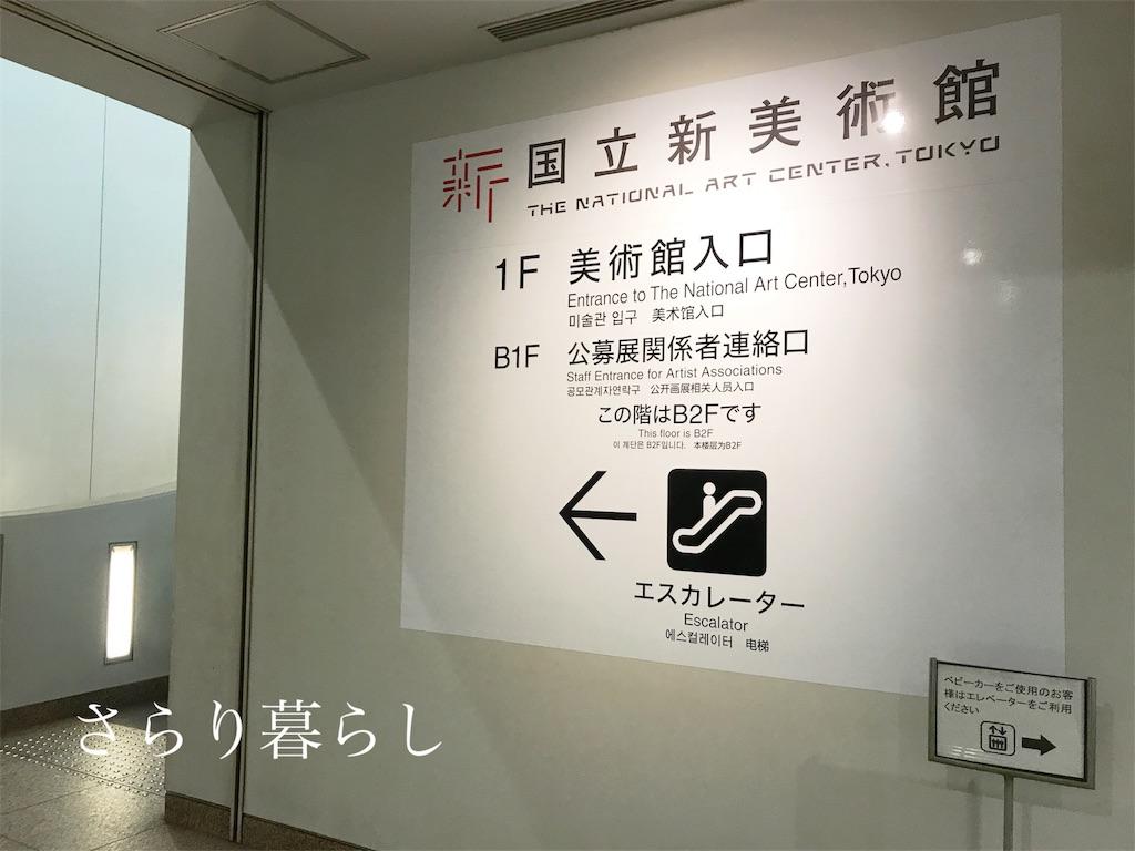 f:id:yuzushiohamachi:20180810163434j:image