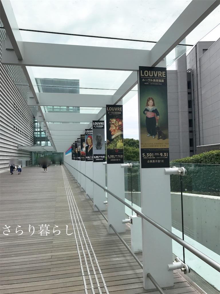 f:id:yuzushiohamachi:20180810163720j:image
