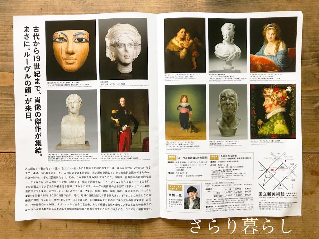 f:id:yuzushiohamachi:20180810194616j:image