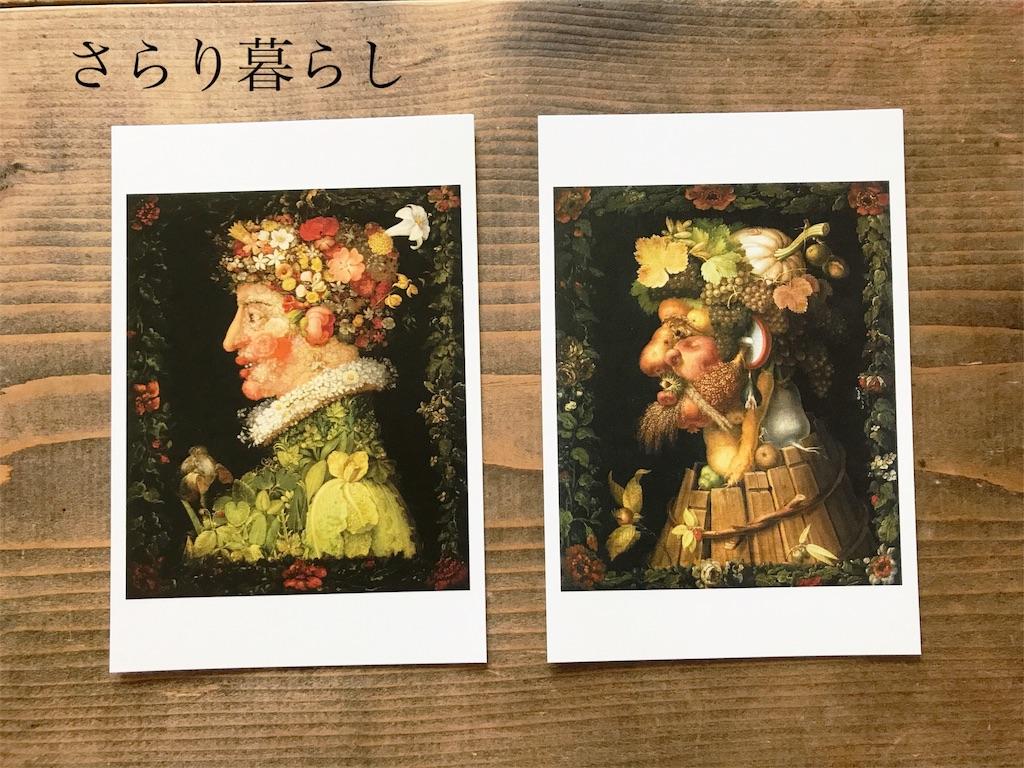 f:id:yuzushiohamachi:20180810215815j:image