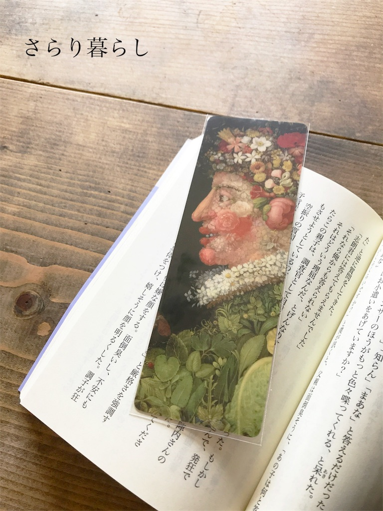 f:id:yuzushiohamachi:20180810215914j:image