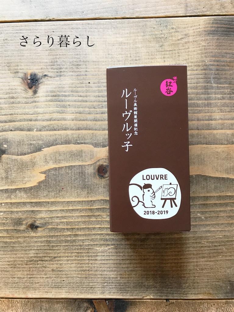 f:id:yuzushiohamachi:20180810220016j:image