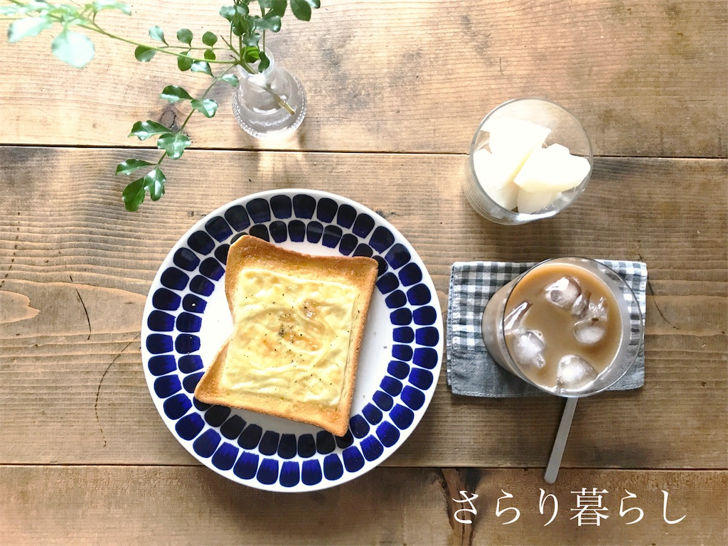 f:id:yuzushiohamachi:20180831192422j:image