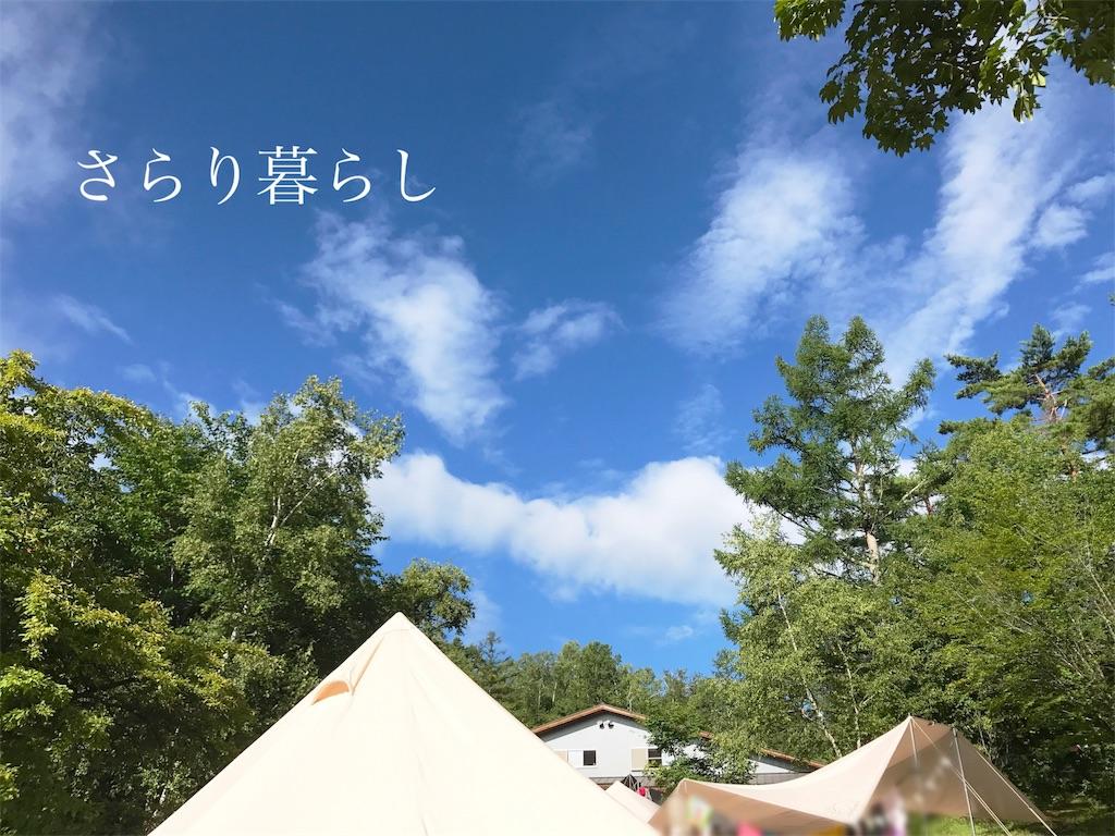 f:id:yuzushiohamachi:20180831194016j:image