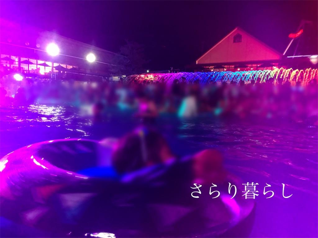 f:id:yuzushiohamachi:20180831194844j:image
