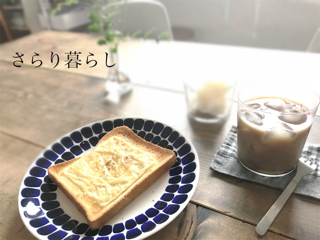 f:id:yuzushiohamachi:20180831213909j:image