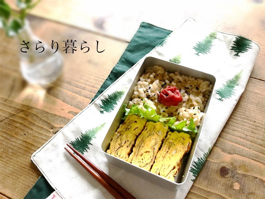 f:id:yuzushiohamachi:20180905124007j:image