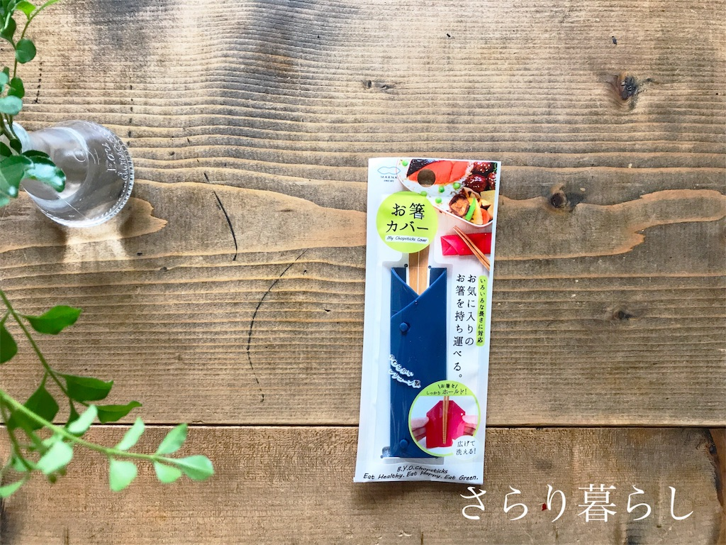 f:id:yuzushiohamachi:20180910084108j:image