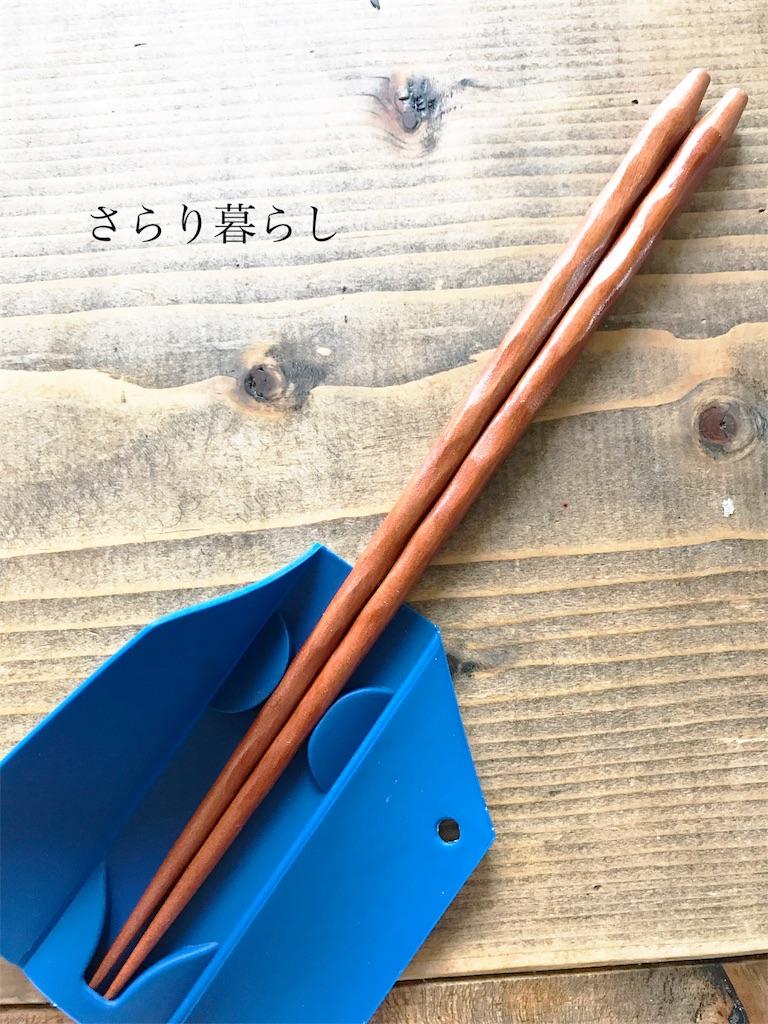 f:id:yuzushiohamachi:20180910160031j:image