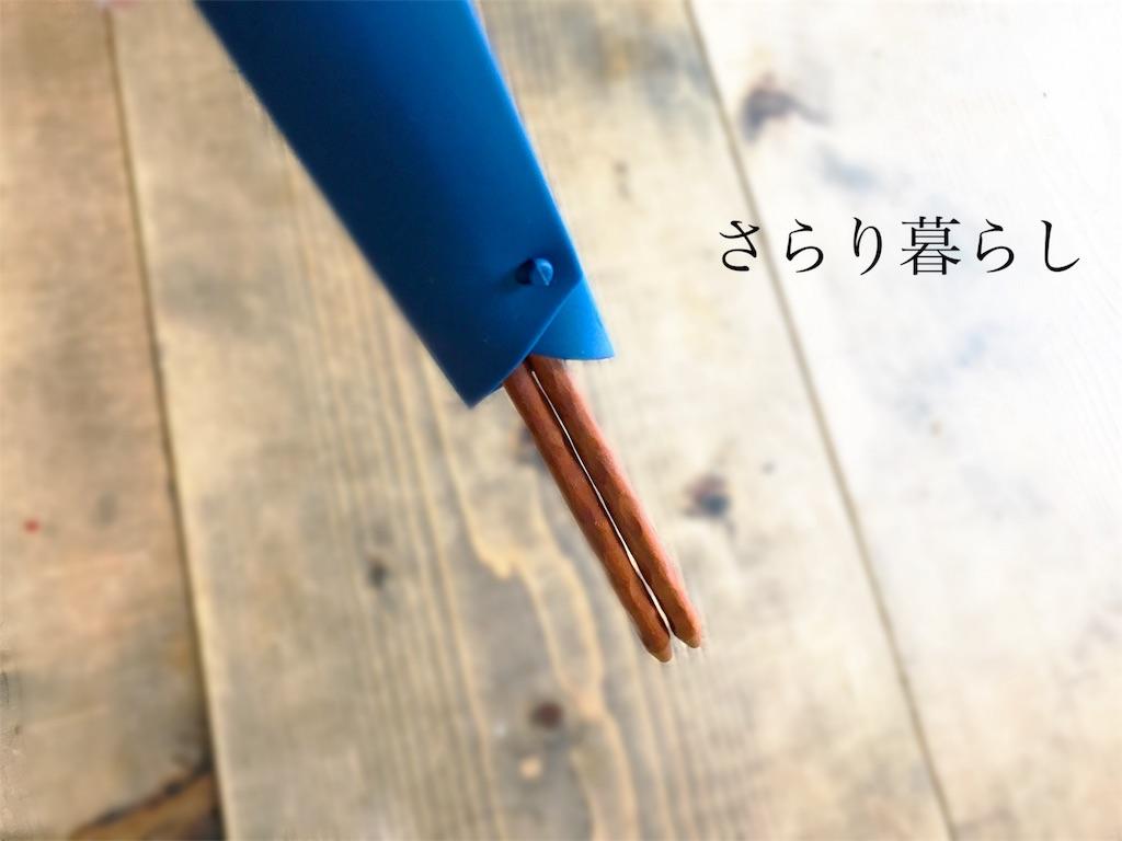 f:id:yuzushiohamachi:20180910160735j:image