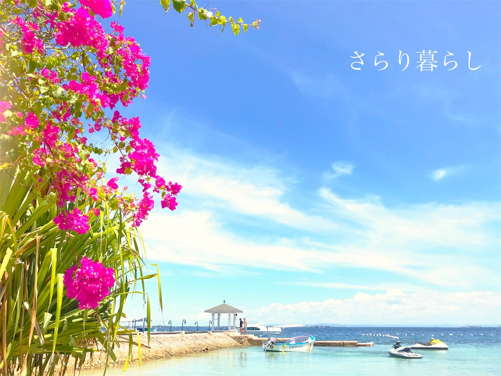 f:id:yuzushiohamachi:20190415163225j:image
