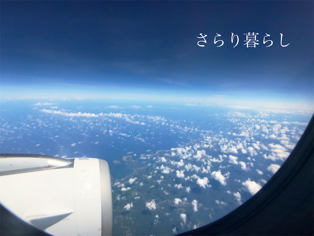 f:id:yuzushiohamachi:20190415173540j:image