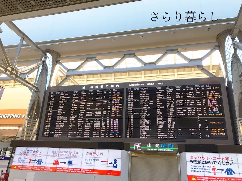 f:id:yuzushiohamachi:20190417200333j:image