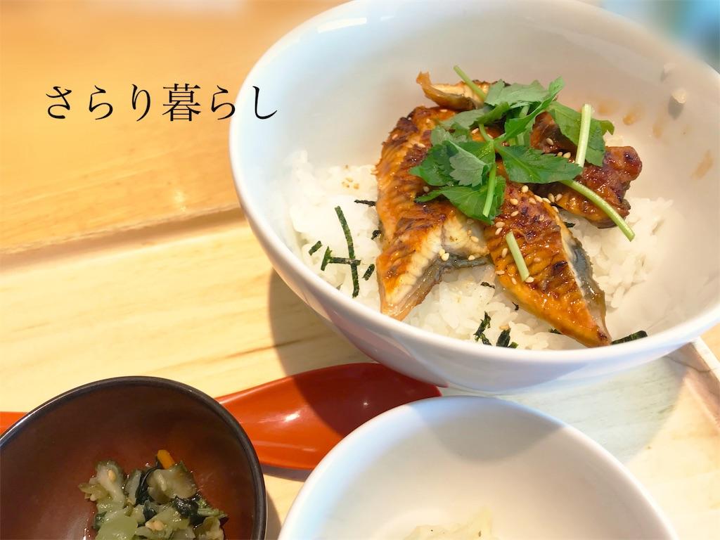 f:id:yuzushiohamachi:20190417212953j:image