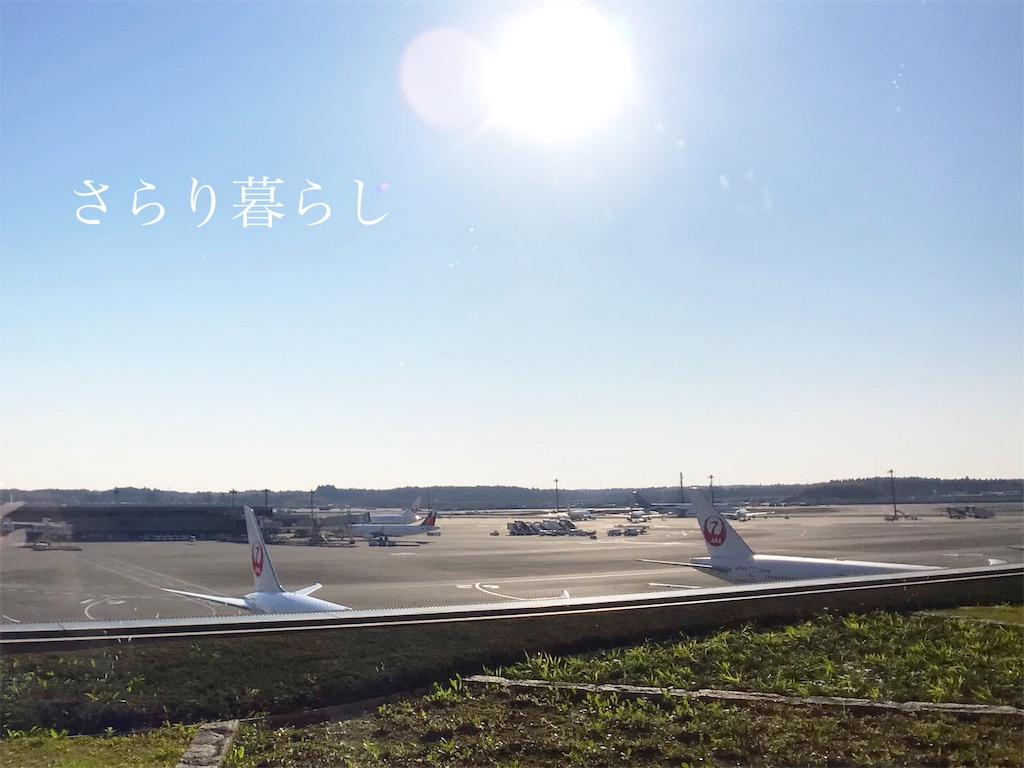 f:id:yuzushiohamachi:20190417213626j:image