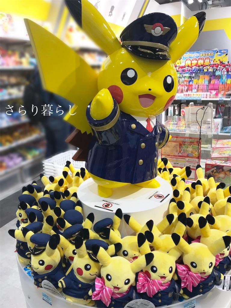 f:id:yuzushiohamachi:20190417214303j:image