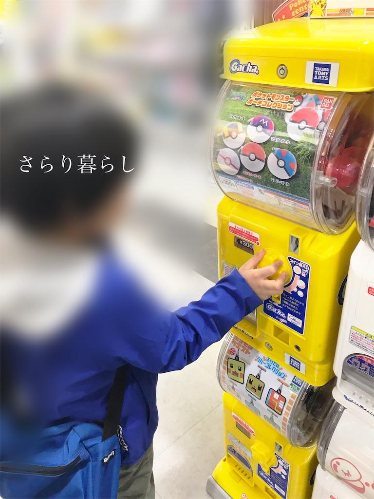 f:id:yuzushiohamachi:20190417214707j:image