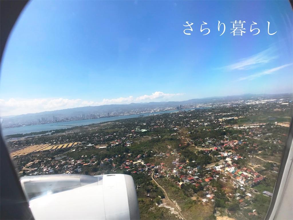 f:id:yuzushiohamachi:20190418174557j:image