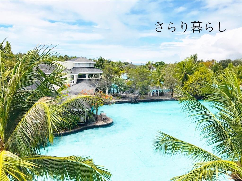 f:id:yuzushiohamachi:20190420081115j:image