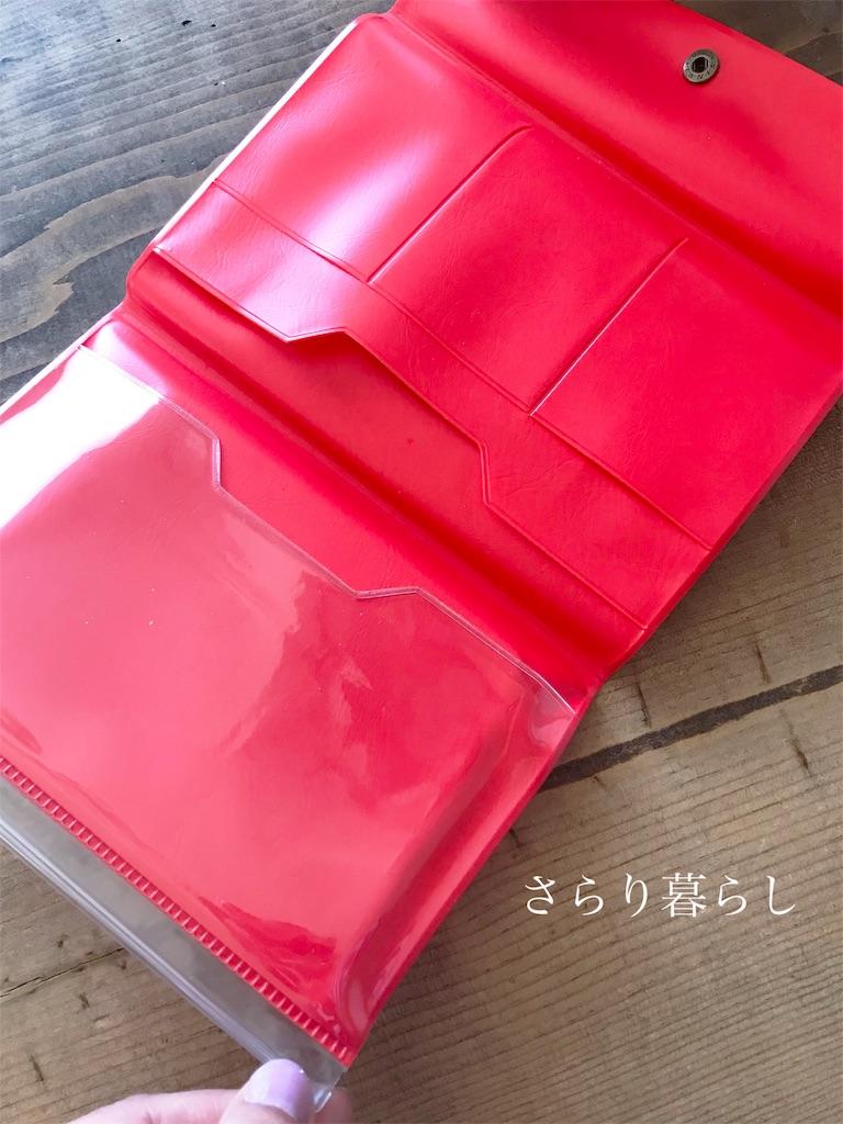 f:id:yuzushiohamachi:20190420122335j:image