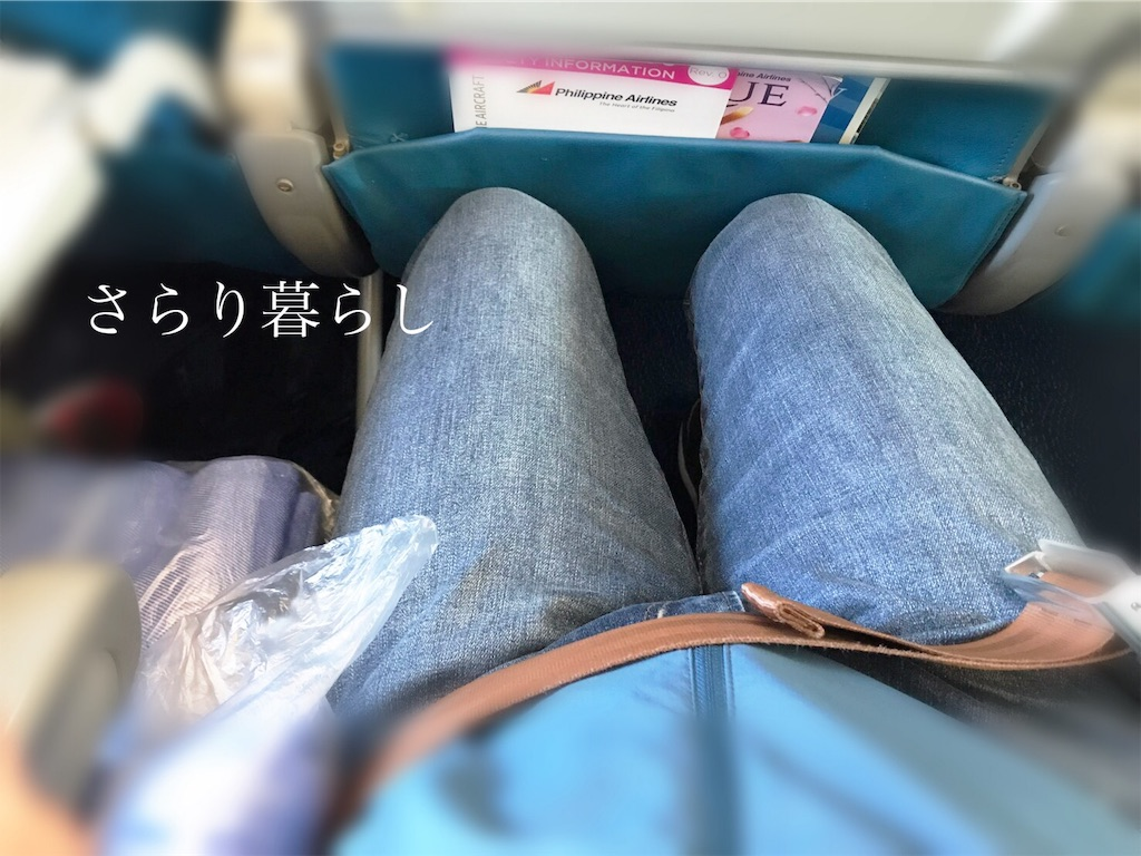 f:id:yuzushiohamachi:20190420211807j:image
