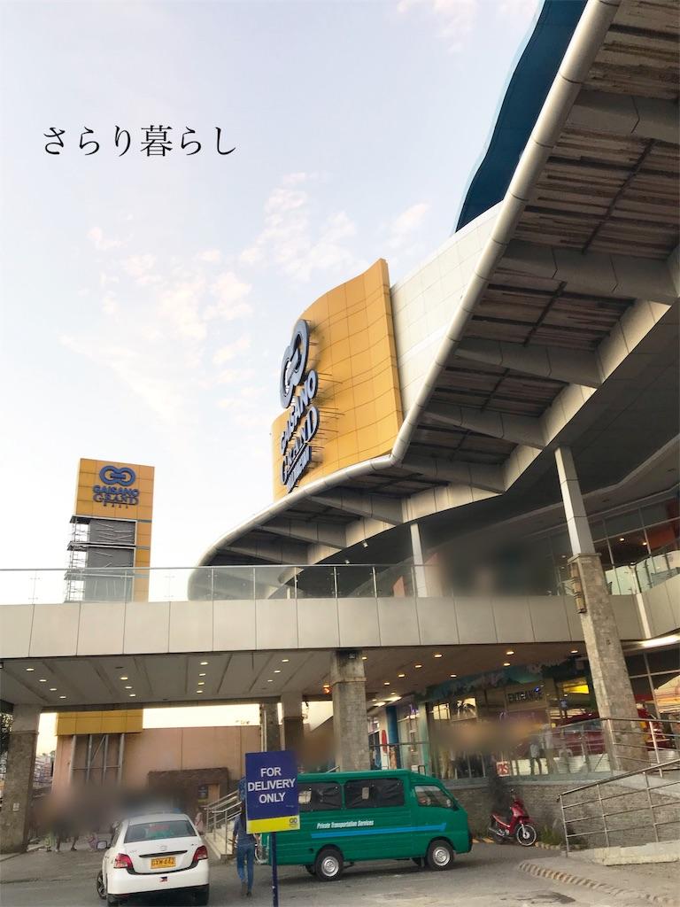 f:id:yuzushiohamachi:20190422064834j:image