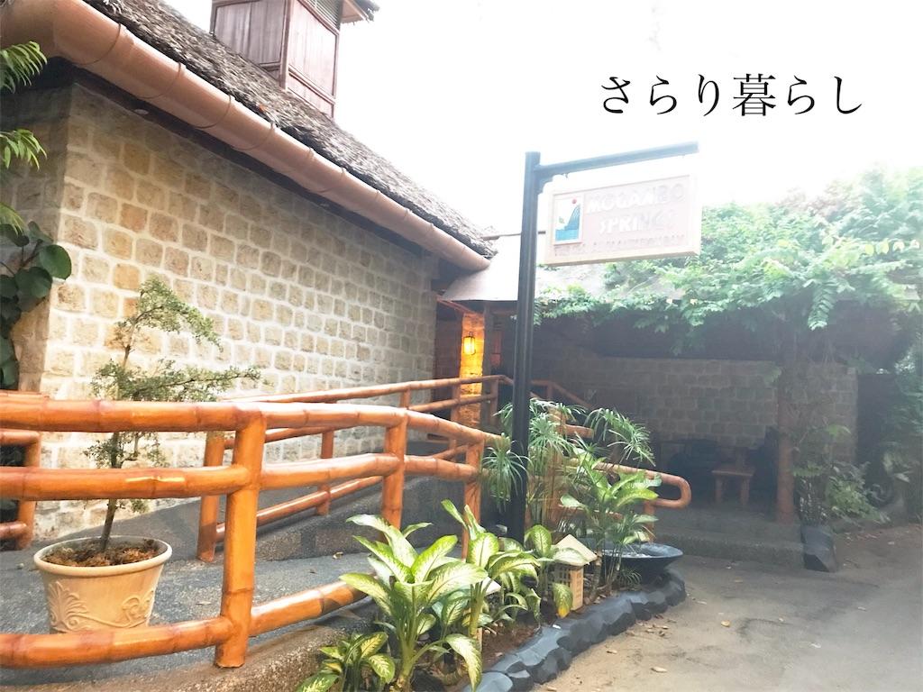 f:id:yuzushiohamachi:20190422074718j:image