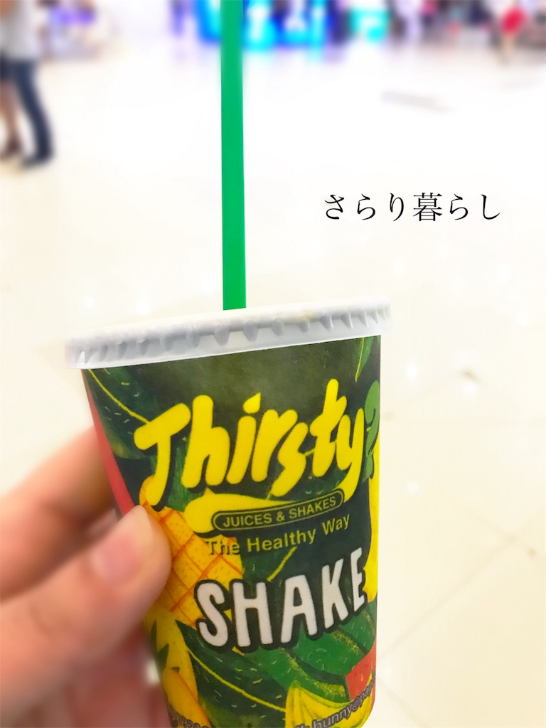 f:id:yuzushiohamachi:20190422182629j:image